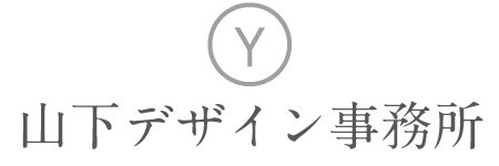 神戸三宮の山下デザイン事務所 | 三宮・元町近辺でデザインや印刷の依頼先をお探しなら、ぜひ当店に!!